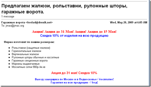 Russische spam in Gmail