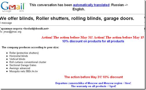Vertaalde Russische spam in Gmail