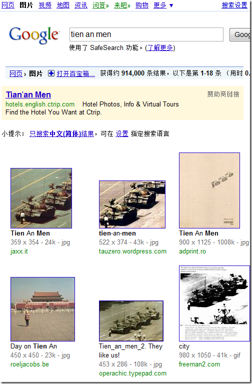 Google images search results for Tien an Men